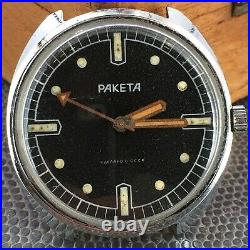 Paketa Cccp 2609 Ha Russian Soviet Doesn'T Works For Parts Hand 39 MM Watch
