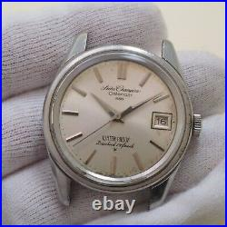 Vintage 1963 SEIKO Champion 860 hand-winding cal. 860 for Parts/Repair