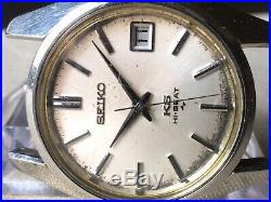 Vintage SEIKO Hand-Winding Watch/ KING SEIKO KS 4502-7000 SS Hi-Beat For Parts