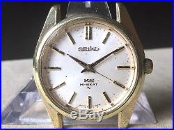 Vintage SEIKO Hand-Winding Watch/ KING SEIKO KS 45-7001 SGP Hi-Beat For Parts